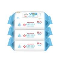 佳尔  物体表面消毒杀菌清洁湿巾纸 3包