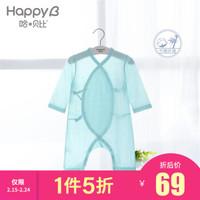 哈贝比婴儿衣服夏季轻薄透气衣爬服空调服新生儿衣服内衣 粉绿色 60(3-6月)