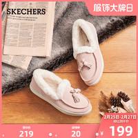 Skechers 斯凯奇 16502 豆豆鞋