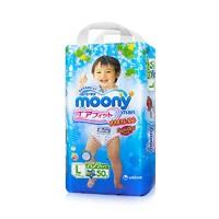 Moony 尤妮佳 婴儿拉拉裤 L50片 男  增量版