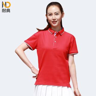 耐典 短袖polo衫夏季男女t恤撞色领棉质文化衫logo企业团队服 ND-NS高端提花领 红色 3XL