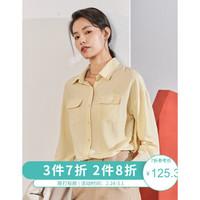 茵曼2020春装新款文艺纯色翻领前口袋单排扣宽松长袖衬衣女 黄色 M *3件