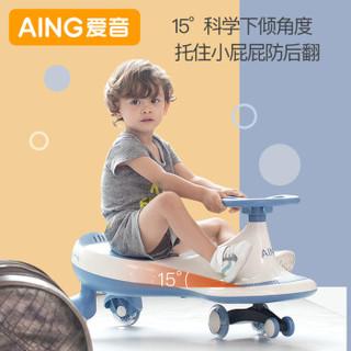 AING爱音扭扭车儿童溜溜车万向轮儿童车3-6岁宝宝静音轮健身车8字型妞妞车 温莎紫