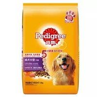 Pedigree 宝路 牛肉味 大型成犬粮 7.5kg