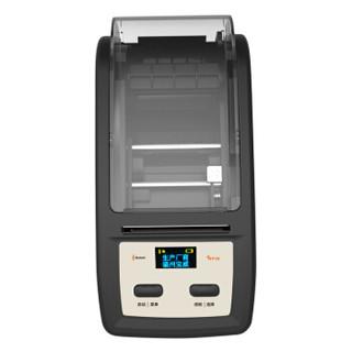 宝威PW通信机房线缆布线办公资产盘点仓储物流BW-2663-L手持便携式智能热转印标签打印机蓝牙版
