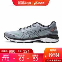 ASICS亚瑟士 男跑步鞋稳定透气 GT-2000 7 1011A158-003 灰色 42 *2件