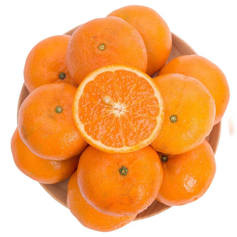京觅 高糖柑橘橘子桔子 约5kg