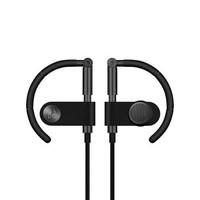 百亿补贴:B&O beoplay Earset 颈挂式蓝牙耳机