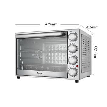 Galanz 格兰仕 40L家用大容量电烤箱 K41 银色