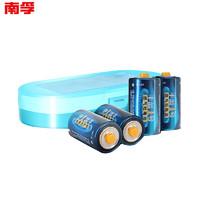 NANFU 南孚  R20P 丰蓝1号 碳性1号燃气灶电池 4节