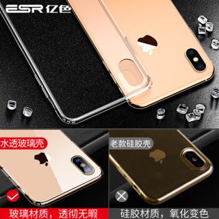 亿色(ESR) 苹果x/xs手机壳iphonex/xs手机保护套 防摔超薄透明玻璃镜面潮牌 抖音同款男女款 琉璃-剔透白