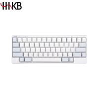 HHKB Professional Classic 静电容有线键盘 60键 白色无刻版