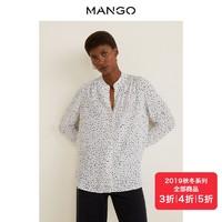 MANGO女装衬衫2019秋冬宽松豹纹印花正面系扣长袖女士衬衫