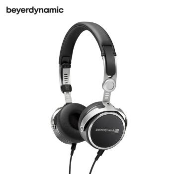 beyerdynamic 拜亚动力 AVENTHO 阿凡图 头戴式耳机 有线版