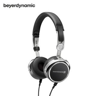 beyerdynamic 拜亚动力 Aventho wired 阿凡图 有线耳机