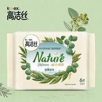 高洁丝 Kotex nature植萃 夜用卫生巾 280mm* 6片+全棉时代日夜组合5片+凑单品