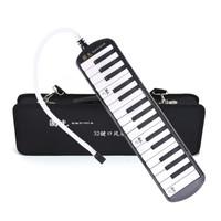 国光32键口风琴黑色 GG32A