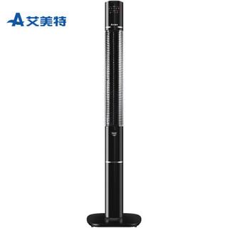 艾美特(Airmate)电风扇 塔扇 无叶风扇 遥控 带香薰功能 FT47HR-W 黑色