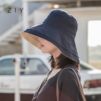 女士日系防晒双面遮阳帽