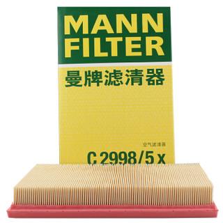 曼牌(MANNFILTER)空气滤清器C2998/5X(波罗1.4/高尔夫IV 1.6/高尔夫V 1.4)厂家直发