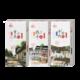 想念 武汉热干面+重庆小面+牛肉烩面  三盒6人份 34.9元包邮(需用券)