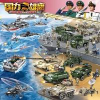 开智积木国力雄鹰军事系列海陆空大阅兵坦克装甲车男孩拼装玩具 *3件