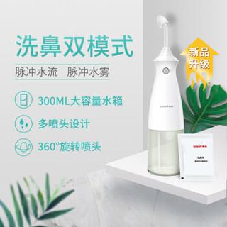 鱼跃(YUWELL)电动洗鼻器成人儿童鼻炎鼻腔冲洗器手持便携式新升级款WJ-XBQ05(含30包洗鼻盐)