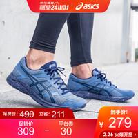 ASICS 亚瑟士 GEL-CONTEND 4 T8D4Q 男款缓冲入门跑步鞋 +凑单品
