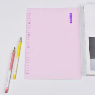 递乐 A4学生写字软垫考试垫板研究生考研果冻垫板书桌桌面防滑垫杯垫 得力办公助手文具 1815淡粉色