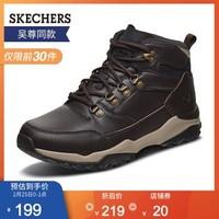 Skechers斯凯奇男靴 轻便舒适休闲复古马丁靴 吴尊同款时尚工装靴 66256