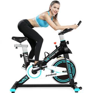 蓝堡动感单车静音家用健身器材室内脚踏车运动健身D517