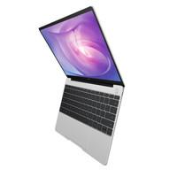HUAWEI 华为 MateBook 13 2020款 13英寸 笔记本电脑 (银色、酷睿i7-10510U、16GB、512GB SSD、MX250)