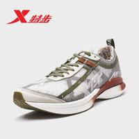 XTEP 特步 专业跑鞋 980119110557 棕绿色(女) 37