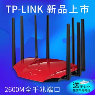 TP-LINK双千兆路由器 TL-WDR8690 2600M智能无线 5G双频 千兆端口 光纤宽带 大户型穿墙 内配千兆网线