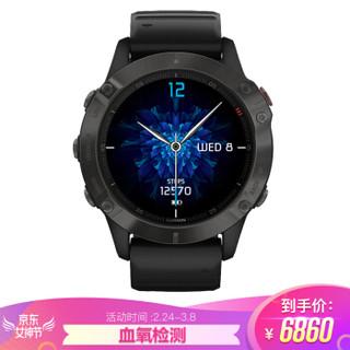 佳明(GARMIN)Fenix 6 Pro 蓝宝石不锈钢表圈GPS黑色表带户外智能心率多功能跑步手表中文版