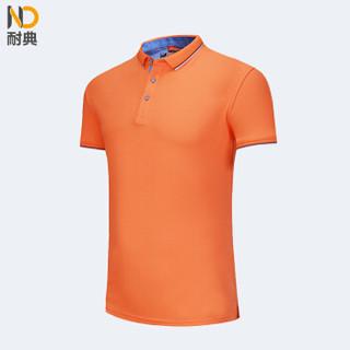耐典 短袖polo衫夏季男女t恤撞色领棉质文化衫logo企业团队服 ND-NS高端提花领 橘色 2XL