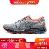 ASICS亚瑟士 缓震透气跑步鞋女运动鞋GEL-CUMULUS 20 LE 灰色/灰色