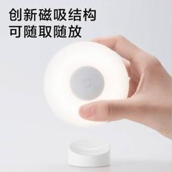 小米(MI) 米家夜灯2智能感应LED小夜灯床头灯光控人体感应灯宝宝起夜灯卧室灯 小米夜灯2(单个装)