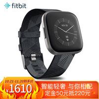 fitbit Versa 2 特制版智能运动手表