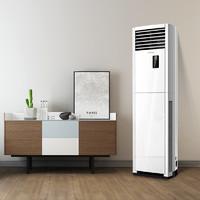 CHANGHONG 长虹 KFR-50LW/ZDHIF(W1-J)+A3 2匹 变频 立柜式空调