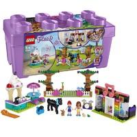 黑卡会员:LEGO 乐高 乐高好朋友系列 41431心湖城积木盒