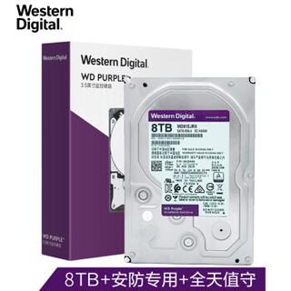 西部数据(Western Digital)紫盘 8TB SATA6Gb/s 256M 监控硬盘(WD81EJRX)