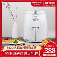 HYUNDAI/现代 AF-018空气炸锅无油烟空气炸锅家用电炸锅薯条机 *2件