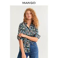 MANGO 芒果  57048260 女士衬衫