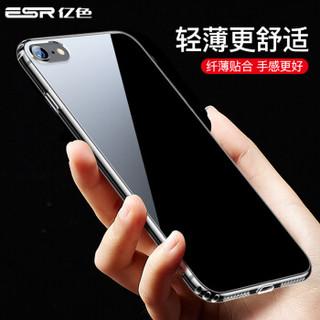 亿色(ESR) 苹果7/8手机壳防摔 苹果8手机壳个性创意 iphone7手机壳(钢化玻璃背板+TPU软边)琉璃-深邃黑