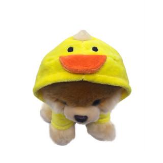 GUND小怪物安抚玩偶新BOO博美仿真狗儿童毛绒玩具公仔布娃娃女孩生日礼物小布小黄鸭22cm