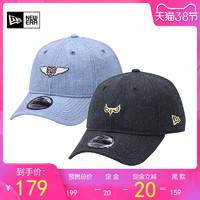 New Era纽亦华 MLB小图案皮质调节带男女弯檐嘻哈帽棒球帽 新款 *7件