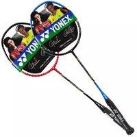 尤尼克斯YONEX羽毛球拍全碳素弓箭经典比赛对拍攻守兼备(已穿线送手胶)