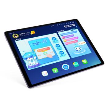 步步高家教机S5 128G AI智慧眼 安全护眼 学习机学生平板电脑学习机 英语点读机点读笔早教机 小学初中高中