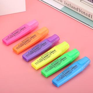 晨光(M&G)文具美新系列6色荧光笔套装标记记号笔 6支/盒XHM21505
